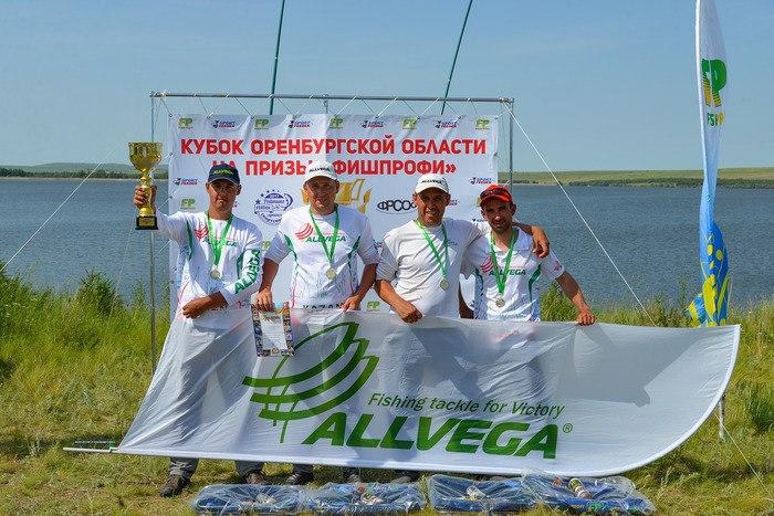 Кубок Оренбургской Области на призы Фишпрофи